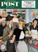 Saturday Evening Post, July 21, 1951 - More Money, Honey