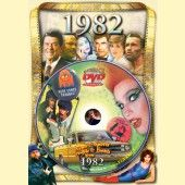 Events of 1982 DVD W/Greeting Card