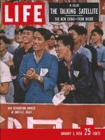 Life Magazine, January 5, 1959 - Anti-U.S. Chinese