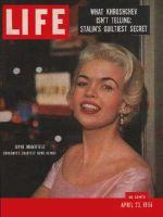 Life Magazine, April 23, 1956 - Jayne Mansfield