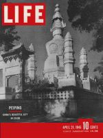 Life Magazine, April 29, 1946 - Peiping