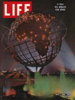 Life Magazine, May 1, 1964 - New York World's Fair