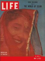 Life Magazine, May 9, 1955 - Islam
