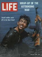 Life Magazine, June 23, 1967 - Israeli soldier cools off in the Suez Canal