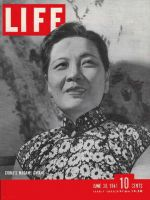 Life Magazine, June 30, 1941 - Madame Chiang Kai-shek