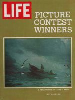 Life Magazine, July 9, 1971 - Winning photograph