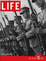 Life Magazine, July 10, 1939 - Japan home guard