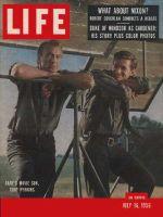 Life Magazine, July 16, 1956 - Friendly Persuasion, Gary Cooper