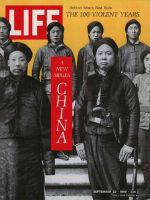 Life Magazine, September 23, 1966 - Chinese imperial magistrate and guards