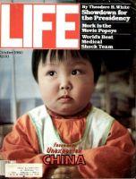 Life Magazine, October 1, 1980 - Chinese Child