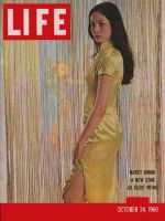 Life Magazine, October 24, 1960 - Nancy Kwan
