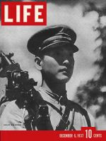Life Magazine, December 6, 1937 - Japanese soldier