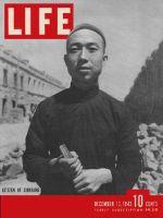 Life Magazine, December 13, 1943 - Sinkiang