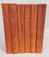 1962 Complete Year - All 52 Professionally Bound Issues in 6 Volumes -  with indexes