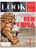 Look Magazine, December 1, 1964 - Chinese lion sculpture at Imperial palace