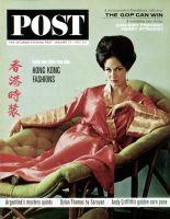 Saturday Evening Post, January 25, 1964 - Hong Kong Fashions