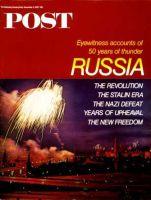 Saturday Evening Post, November 4, 1967 - Kremlin Fireworks