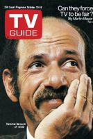 TV Guide, October 10, 1970 -