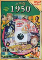 Events of 1950 DVD W/Greeting Card
