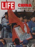 Life Magazine, January 20, 1967 - China's Red Guards