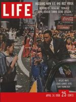 Life Magazine, April 28, 1958 - Willy Mays and the Giants to San Francisco