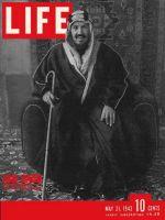 Life Magazine, May 31, 1943 - King Ibn Saud