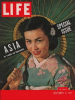 Life Magazine, December 31, 1951 - Asia special issue