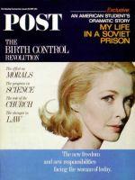 Saturday Evening Post,  January 15, 1966 - Modern Woman