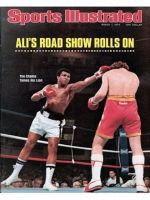 Sports Illustrated, March 1, 1976 - Muhammed Ali, Boxer